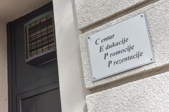Klub Dragana Kovačevića